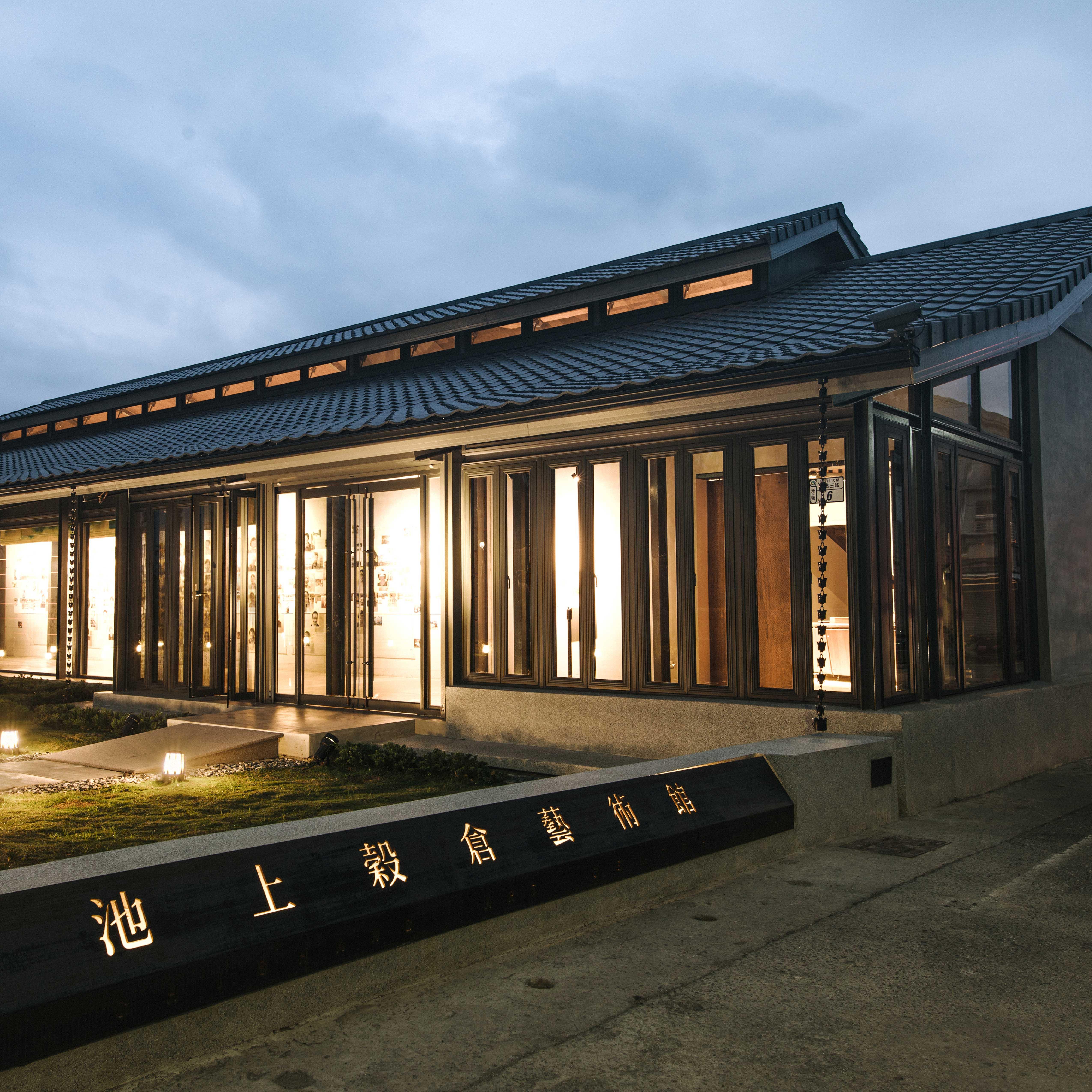 2017 台東池上穀倉藝術館